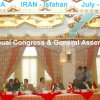 11-WUTA Meeting Iran _ Isfahan _July 2010 _7